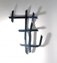 infinite.line.faltplan.14-01 Ralf Weber : Skulpturen Kunst